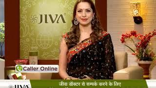 Ayurvedic Treatment & Prevention of Dengue & Chikungunya | Jiva Health Show | Ep. 271 (Part 03) thumbnail