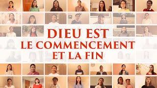Louange chrétienne 2020 — Dieu est le commencement et la fin