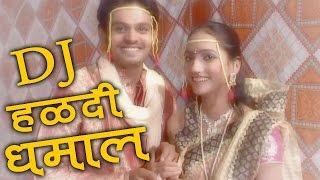 Kishnachi Bayko Gori Gori Pan, DJ Haldi Dhamal -  Marathi Lagna Geet