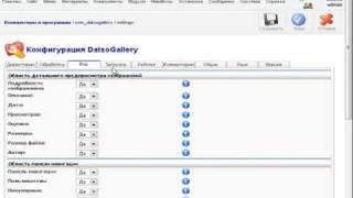 видео Компонент - FlippingBook 1.5.10 Full  :: Все для создания сайтов. Web-forSite.ru