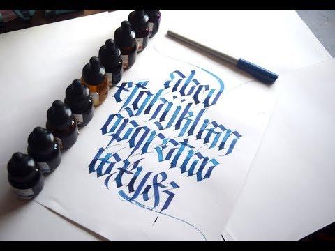 Fraktur lowercase alphabet