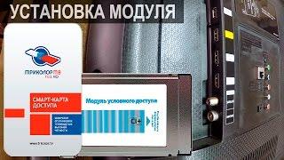 видео Samsung UE40NU7140U 4K Ultra HD телевизор