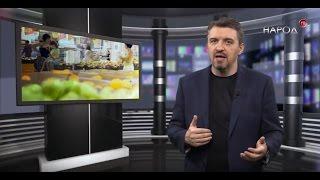 Крупные продовольственные сети и заговор молчания