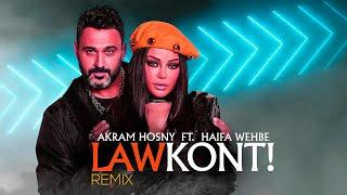 Akram Hosny ft. Haifa Wehbe - Law Kont (SAMI HEJAZI REMIX) أكرم حسني و هيفاء  وهبي - لو كنت ريميكس