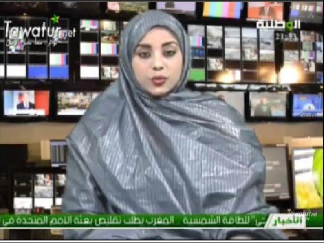 JTF du12-03-2016 - Anissa Tahar - El-Wataniya