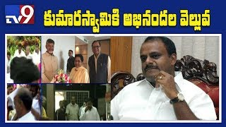 Kumaraswamy set to take oath as Karnataka CM today - TV9