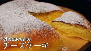 チーズケーキ Tom's Kitchen 【ASMR&Cooking】さんのレシピ書き起こし