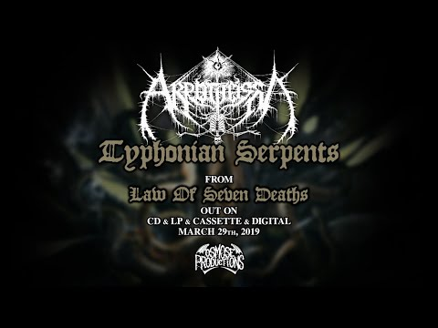 AKROTHEISM Typhonian Serpents - premiere track