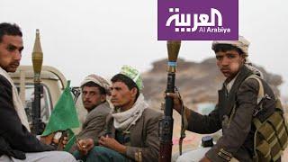 خسائر فادحة للميليشيات.. مدفعية التحالف تقصف مواقع الحوثيين