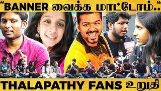 """அப்பா Accident-ஆன காலோட FDFS Ticket..""- Rhevanth & OTFC Members 