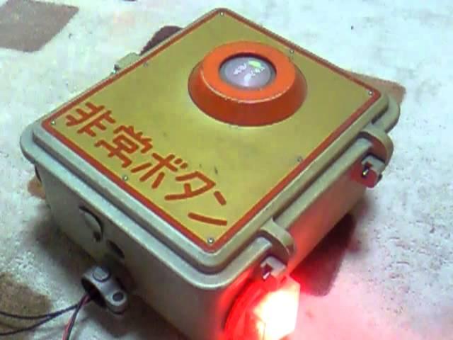 踏切支障報知装置操作器(非常ボタン) - YouTube
