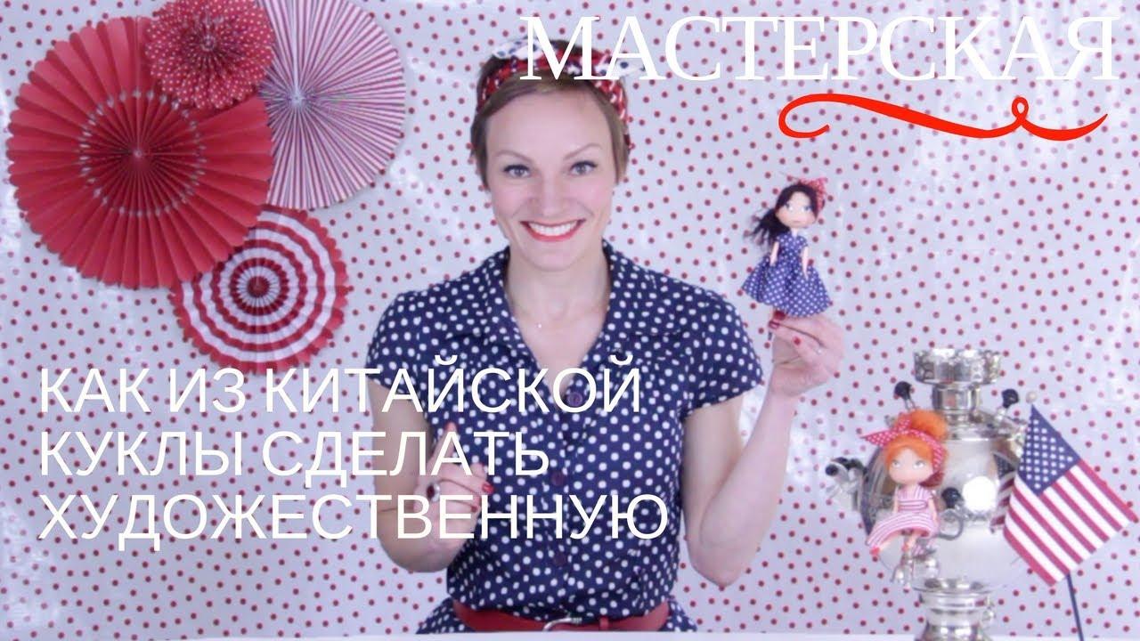 Домик для кукол своими руками: фото и чертежи - Сайт