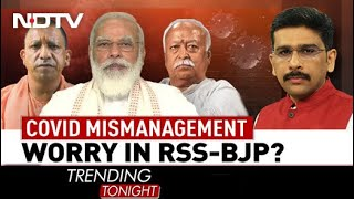 Covid Mismanagement Worry In RSS-BJP? | Trending Tonight