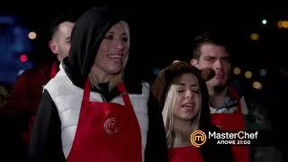 MasterChef 2019 - trailer 17ου επεισοδίου (Τετάρτη 20.2.2019)