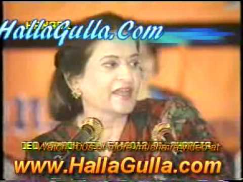 Woman Mushaira Shabnam Shakeel Urdu Poetry Shayari Indian Pakistani Poet