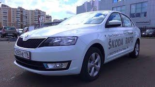 2015 Skoda Rapid 1.6 Elegance. Обзор (интерьер, экстерьер, двигатель)
