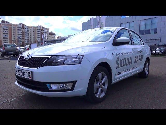 2015 Skoda Rapid 1.6 Elegance. Обзор (интерьер, экстерьер, двигатель).