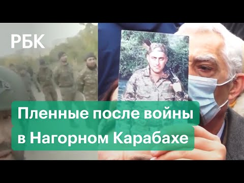 Армения, Азербайджан и Россия об обмене пленными после войны в Нагорном Карабахе