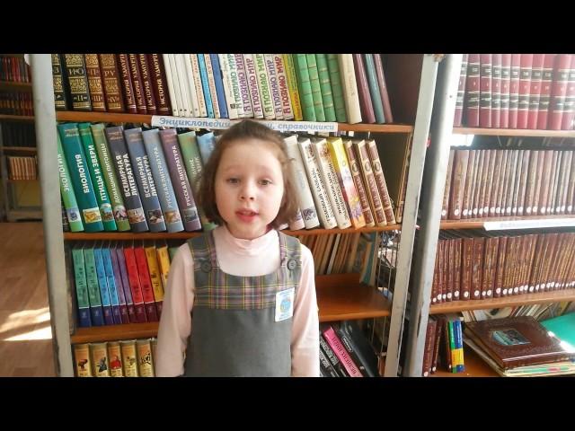 Изображение предпросмотра прочтения – ИринаСычугова читает произведение «Фонтан» Ф.И.Тютчева