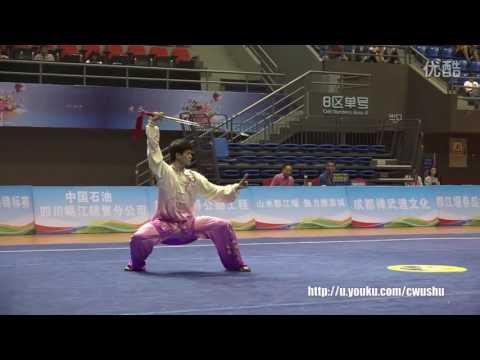 2016 China wushu championship TaiChiJian(li qiang)7st Place