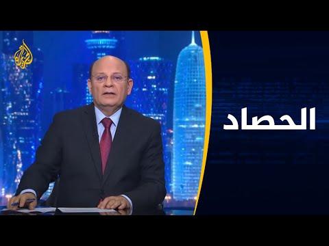 الحصاد- أبعاد وتداعيات تصعيد قوات حفتر عملياتها على طرابلس  - نشر قبل 5 ساعة