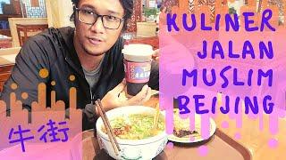 Jelajah Beijing 4, Jalan Muslim Niujie (牛街) cicip kuliner halal khas China
