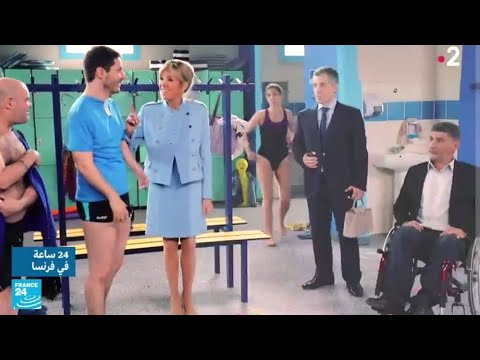 فرنسا: بريجيت ماكرون تشارك في المسلسل التلفزيوني -غرف الملابس-  - نشر قبل 3 ساعة