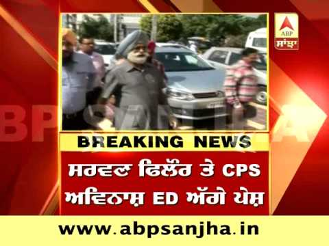Drug case-Sarwan Singh Phillaur, CPS Avinash Chandar heared by ED