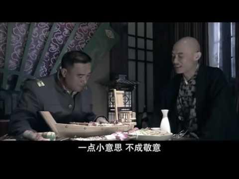洪流01 HDTV 完整版 FULL