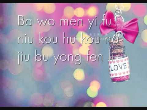 Ai Ni - Kimberly Chen♥ (pinyin lyrics)