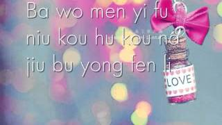 Ai Ni - Kimberly Chen♥ (pinyin lyrics)