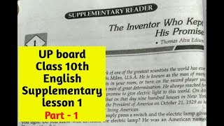 UP BOARD | CLASS 10 | English Supplementary | Lesson 1 | Part 1|The Inventor Who Kept His Promise