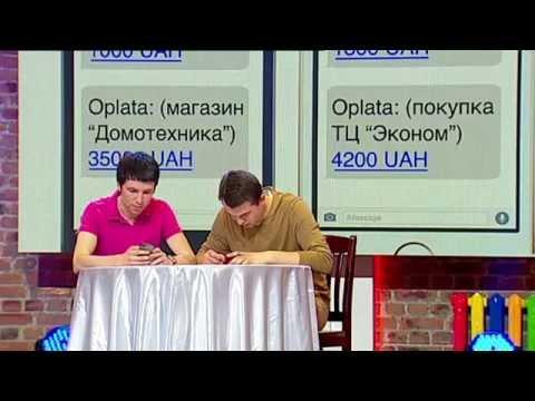 Девушки Забрали Кредитки   Мамахохотала-шоу