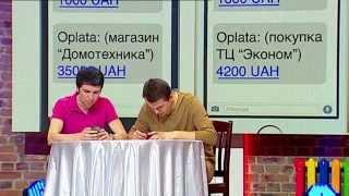 Девушки Забрали Кредитки | Мамахохотала-шоу