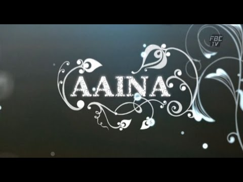 Aaina Ep 231   Minister For Finance