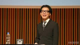 神田昌典2022講演2021(冒頭10分〜)