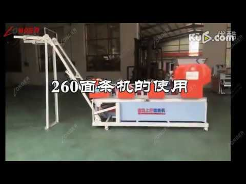 Noodles Manufacturing Machine, Automatic Noodle Making Machine @longer-machinery.com