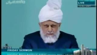 Проповедь Хазрата Мирзы Масрура Ахмада, (22-01-10) часть 4