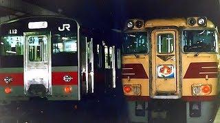 【車内放送】特急南風10号(181系 JR四国チャイム 高知発車後)