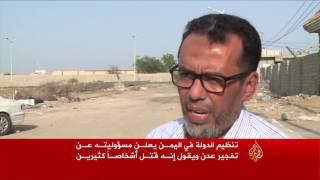 فيديو..تفجير مركزاً للجيش في عدن وداعش يتبناها