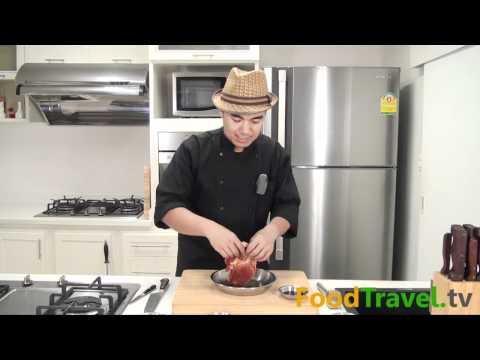 หมูหมักแบบเกาหลี (หมูเกาหลี) Pork Korean Marinated
