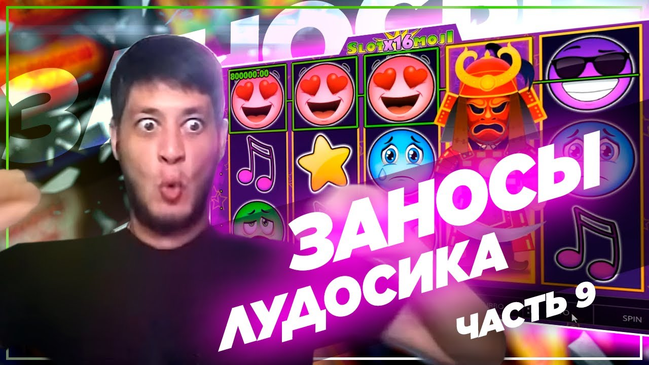 Игра на реальные деньги в онлайн казино! 1000 рублей за спин.