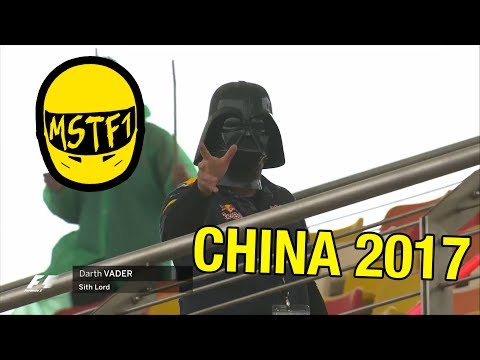 2017 Chinese Grand Prix – Mystery Science Theater F1