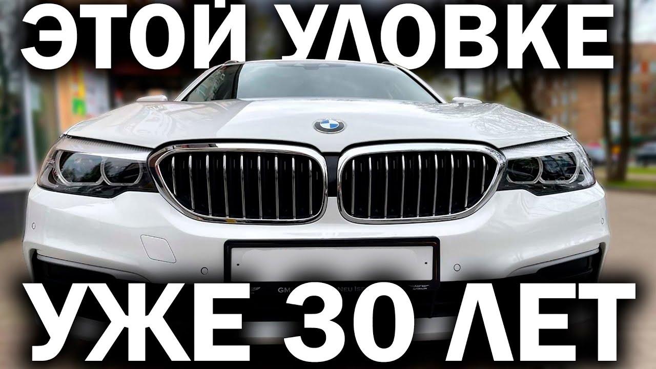 Проверяю Автомобиль БЕЗ ПРОБЕГА ПО РФ
