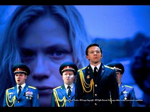 Офицерская жена - Артем Бобров & Хор ансамбля СЗРК ВВ МВД