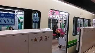 仙台市営地下鉄南北線1000N系 入線・発車シーン