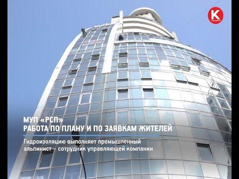 КРТВ. МУП «РСП»: работа по плану и по заявкам жителей