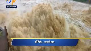 Telangana | 16th August 2018 | Ghantaravam | 12 Noon | News Headlines