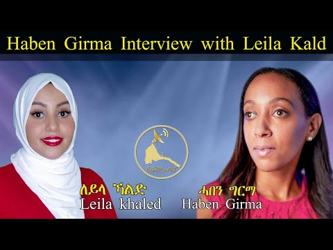ERISAT: Interview with Haben Girma | Disability rights activist, Writer and lawyer with Leila Kald