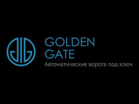 """Монтаж секционных промышленных ворот АЛЮТЕХ компанией """"Golden Gate"""""""